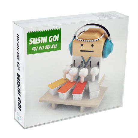 SUSHI BEAT 【CDサイズ特別パッケージ】