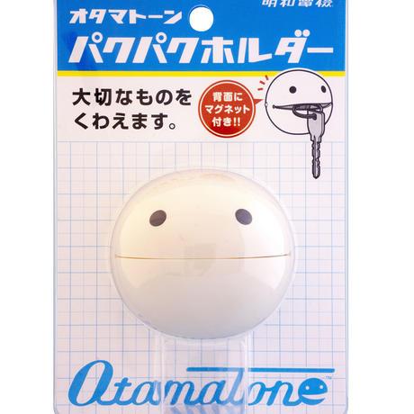 オタマトーン パクパクホルダー