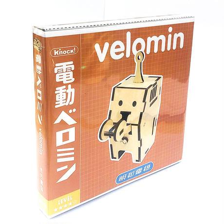 電動ベロミン工作キット