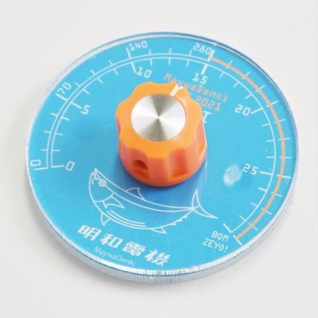 ツマミマグネット Mサイズ 高知モデル