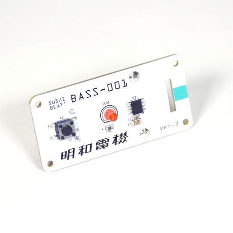 SUSHI BEAT OTO BASS-001