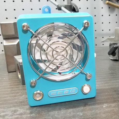 明和電機式小型扇風機 2021ver.  明和ブルー