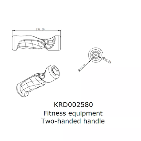 Ergonomic handle pair (high strength PVC)