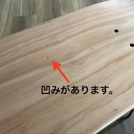 【展示品】MADE BY SEVEN -REUSE- ORIGINAL SKATE DECK STOOL MAT BLACK