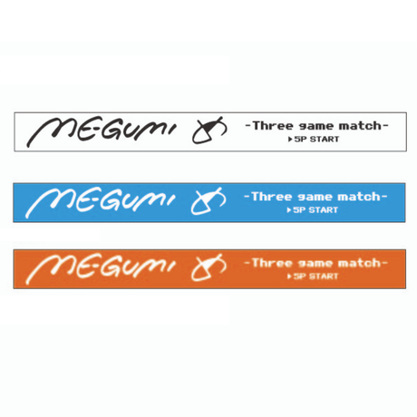 ME-GUMI 3 game match ラバーバンド