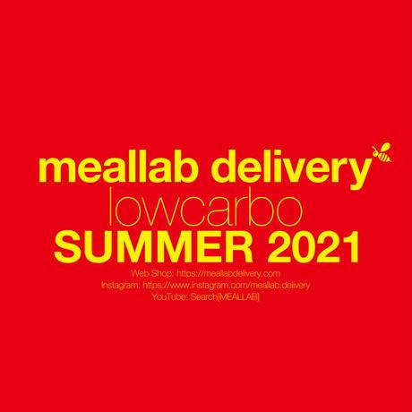 2021夏 ローカーボコース 7食セット[定期便]