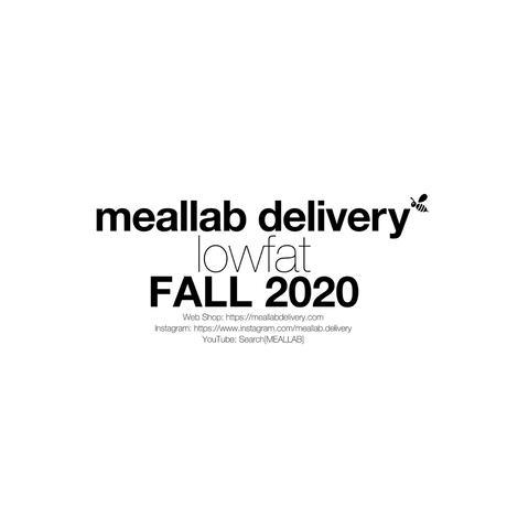 FALL 2020 #1:ローファットコース 7食セット[定期便]