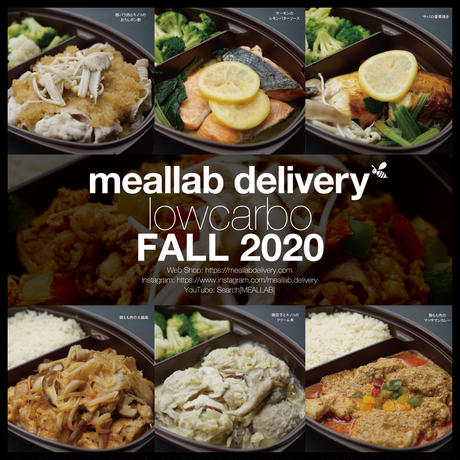 FALL 2020 #2:ローカーボコース(ケト完全対応) 7食セット