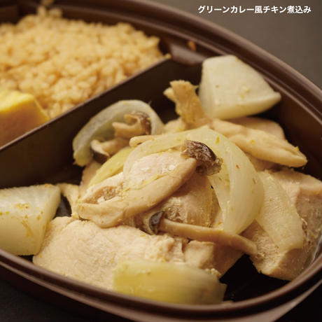 2021秋 ウーマンズコース 5食セット