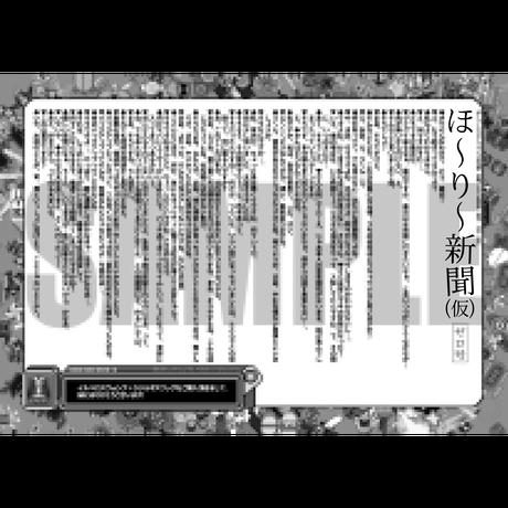 【予約特典付き】イルベロスウォプ+ラジルギスラッグ 愛憎版