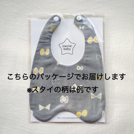 ◯△□  gray