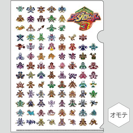【3月発送】クリアファイル_メダロット3ドット絵柄 -MDSTR006-