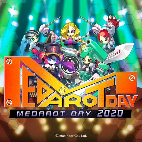 【受注生産:2021年秋冬発送予定】『MEDAROT DAY 2020 ロックライブDVDセット』-MDST303-