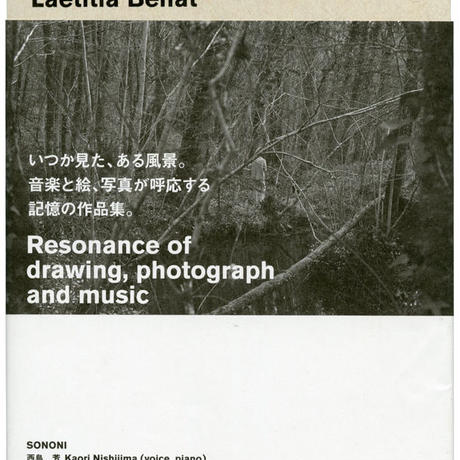 CDbook「SONONI+Laetitia Benat」