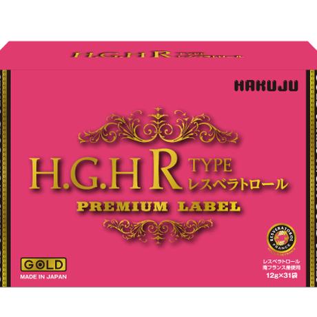 【HGHサプリメント】H.G.H R TYPE レスベラトロール 1箱(12g×31袋)