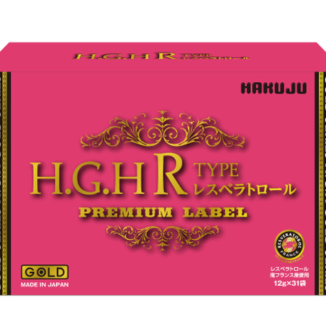 【HGHサプリメント】H.G.H R TYPE レスベラトロール 1箱(12g×31袋) 定期便