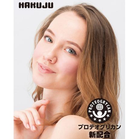 【奇跡の若返り 美容サプリ】 H.G.H SUPER 7(1箱)12g×31袋入 定期便