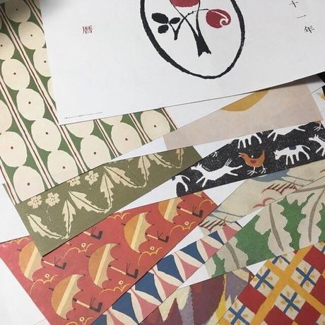 竹紙福袋(約8,000円相当)