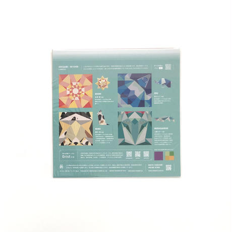 ORIGAMI -東大折紙-