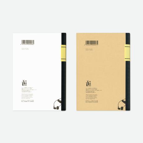 竹紙100ノート/パンダ(ホワイトとナチュラルの2冊セット)