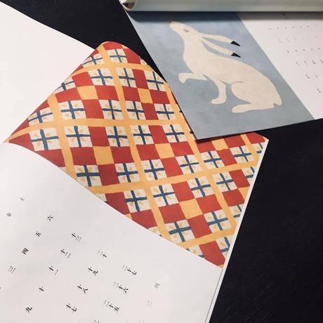 まだまだ販売中 竹紙カレンダー「日本の彩2021年」〜第72回全国カレンダー展「経済産業大臣賞」(最高賞)受賞に続き、ドイツ国際カレンダー展でも銅賞受賞