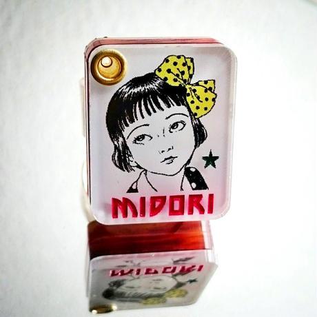 MIDORI MIRR0R RING
