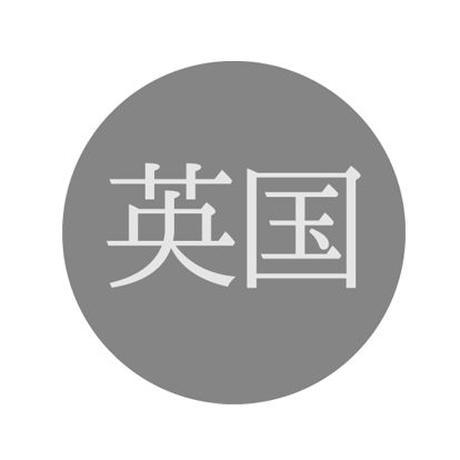 【ロンドン】2月28日(日) - 予約・参加券