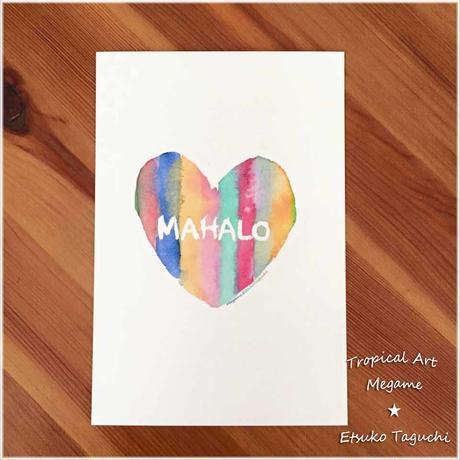 MAHALOポストカード
