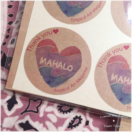 mahaloクラフトシール(ブルー/ピンク)