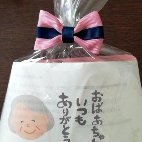 敬老の日ギフトセット(おばあちゃん向け)