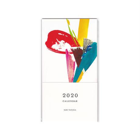 田中紗樹『2020 CALENDER』
