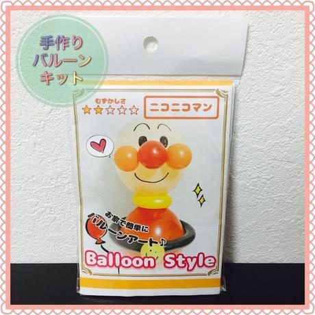 【手作りキット】☆ニコニコマン☆送料無料☆