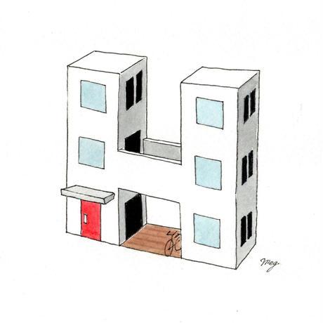 "Alphabet house ""H"" 【BU.008】"