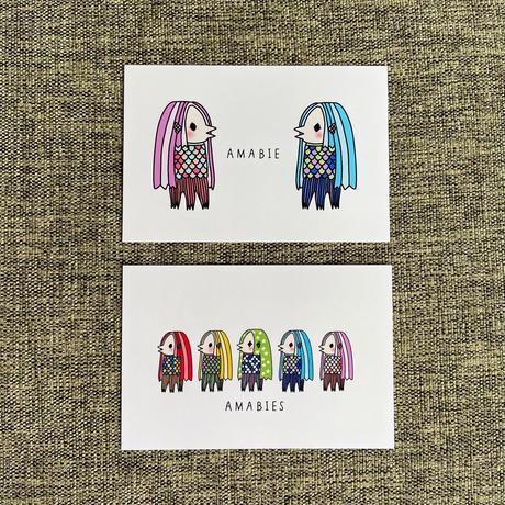 アマビエさま ポストカード5枚セット