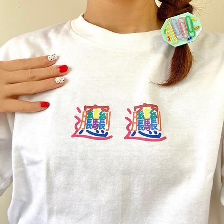 ミニびゃんびゃんTシャツ