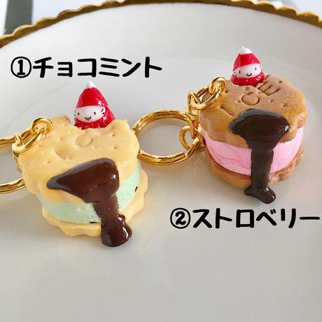 苺ぼうやキーホルダー/アイスサンドクッキー