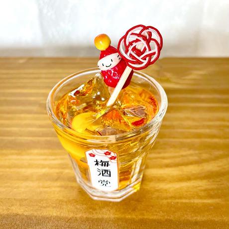 梅酒党の苺ぼうや オブジェ