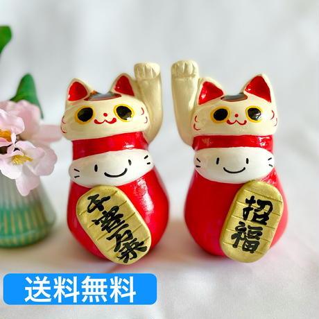 大 大きな招き猫 右手(招福)・左手(千客万来)