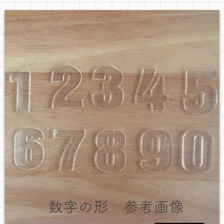 [No.シリーズ②]苺ぼうやのいちごゼリーキーホルダー