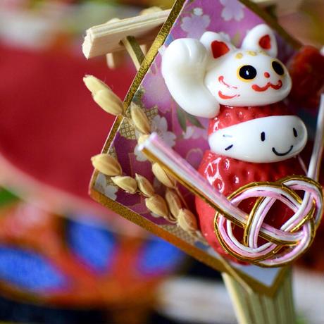 【お正月飾り】ミニ熊手2021バージョン|オブジェ