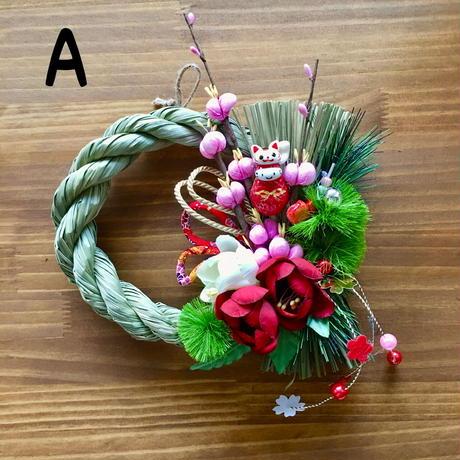 【正月飾り】しめ飾りM|20cm|吊るし紐付き