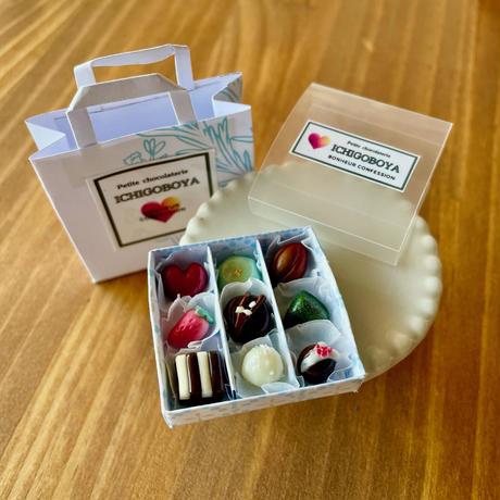 バレンタイン|ショコラBOXとオランジェの苺ぼうや(手提げ袋付き)|マスコット