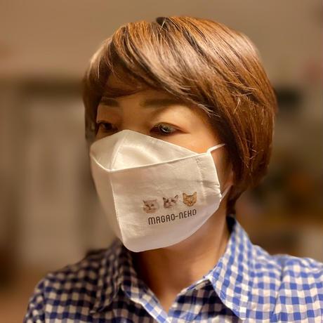 【新型】うちの子折りたたみ型マスク