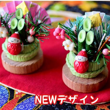 【お正月飾り】ミニ門松2021|オブジェ
