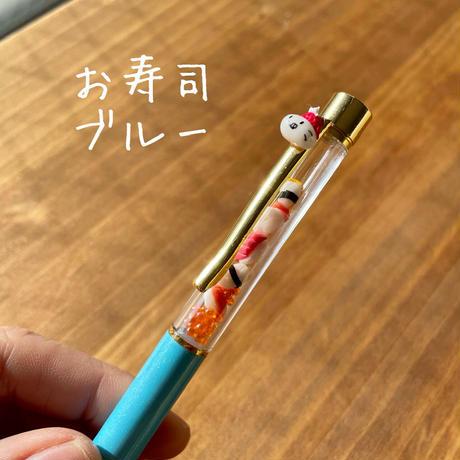 シャカシャカお食事ペン|ボールペン