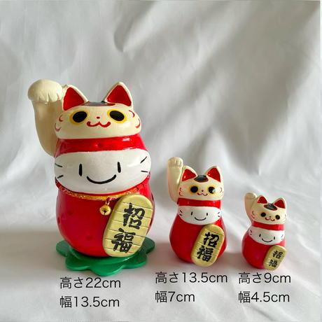 中|大きな招き猫|右手(招福)・左手(千客万来)