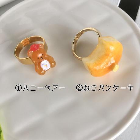 【リング】ハニーベアー、ねこパンケーキ