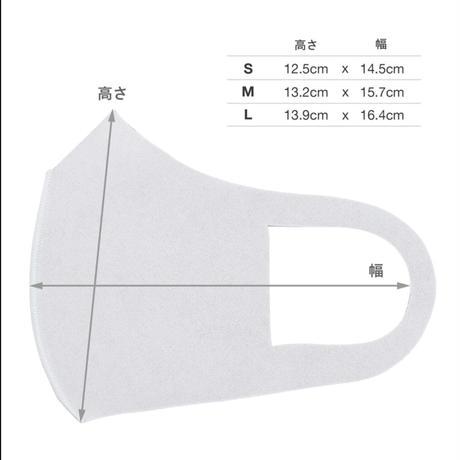 【工場生産】うちの子ウレタンマスク|シンプルタイプ