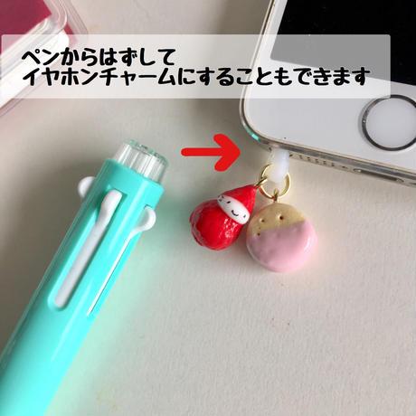 5色ボールペン/苺ぼうや&クッキーチャーム付き