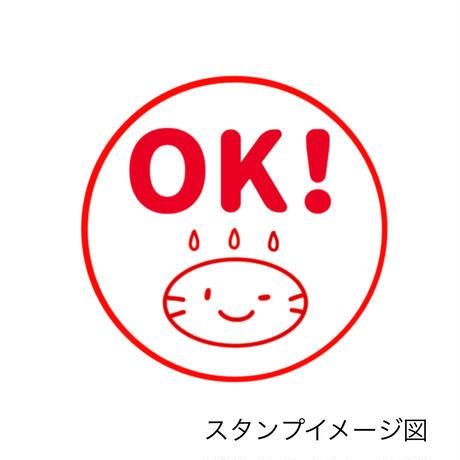マスコットスタンプ|OK!